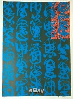 Diptyque Méditations en Cobalt Estampes Signées Fabienne Verdier 1997