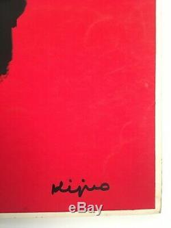 KIJNO sérigraphie Le Masque noir signée numérotée