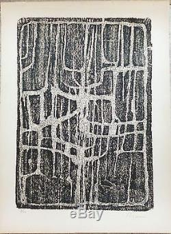 Serge Rezvani gravure sur bois signée numérotée art abstrait abstraction