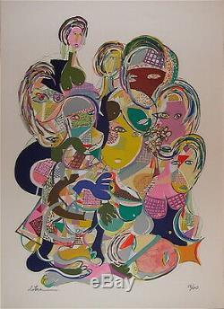 Yona Lotan Serigraphie signée numérotée art abstrait Surréaliste Israël Londres